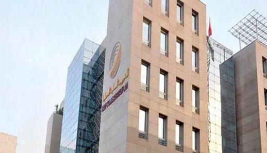 BAM : Hausse du crédit bancaire à 3,7%